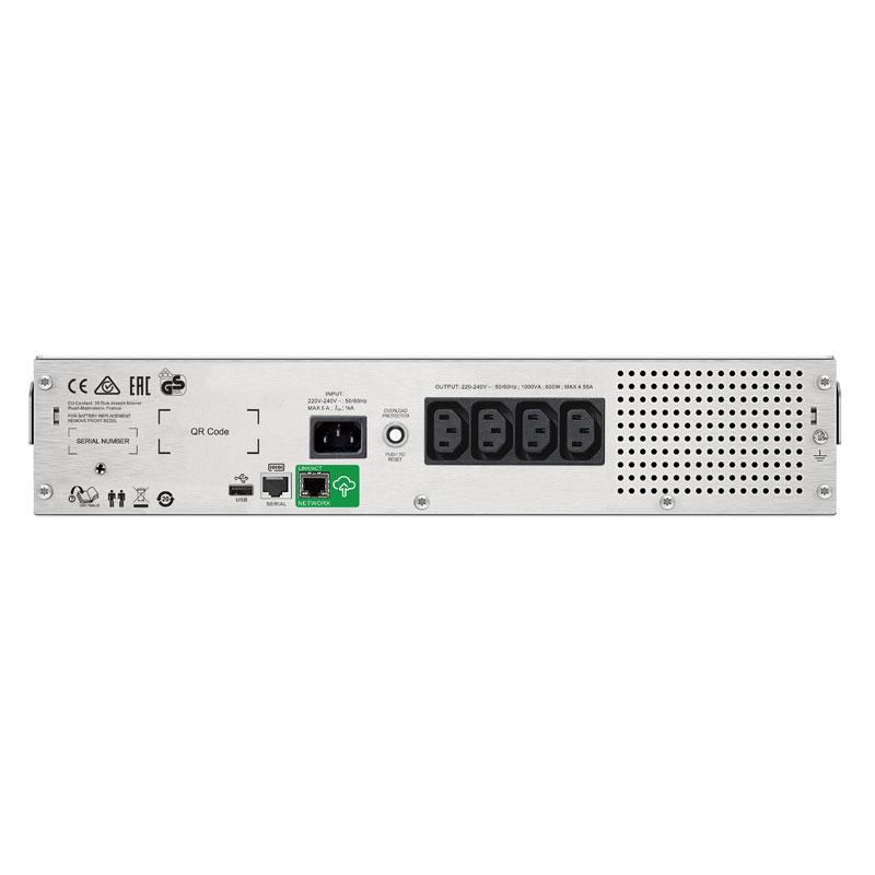 Napajalnik APC SMART-UPS SMC1500I-2U C LINE-INTERACTIVE 1500VA