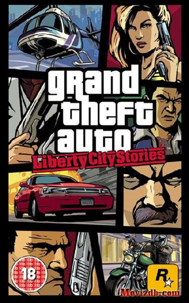 Igra GTA LIBERTY CITY STORIES PSP IGRA PLATINUM