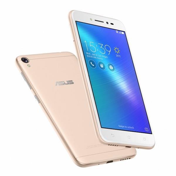 Pametni GSM telefon GSM ZENFONE LIVE ASUS ZLAT (ZB501KL)